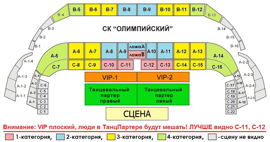 СХЕМА ЗАЛА >>>